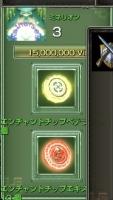 131229BNミッション-1