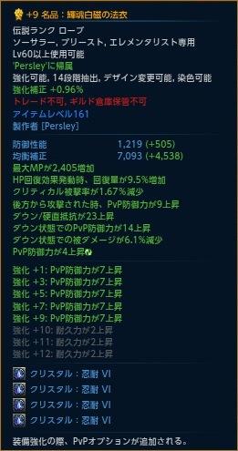 20130703191945ea5.jpg