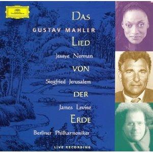 レヴァイン指揮/ベルリン・フィルハーモニー管弦楽団「グスタフ・マーラー交響楽<大地の歌>