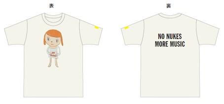 NO NUKES 2012のTシャツは、これだ!