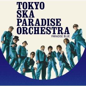 東京スカパラダイスオーケストラ「PARADISE BLUE」