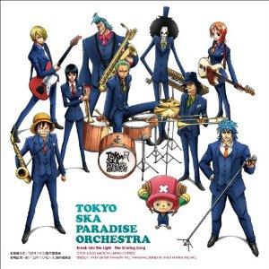 東京スカパラダイスオーケストラ「HEROES」