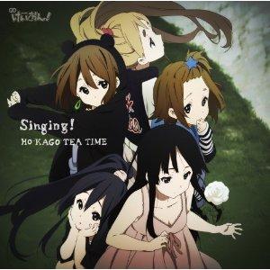 放課後ティータイム「SINGING !」