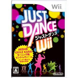 「JUST DANCE Wii」