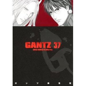 奥浩哉「GANTZ」37巻