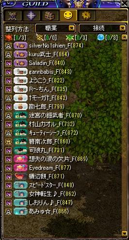 20131212atumari.jpg