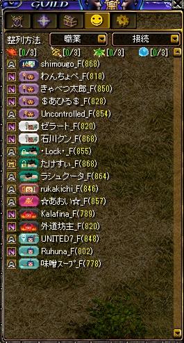 20131217atumari.jpg
