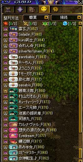 20131219atumari.jpg