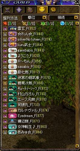 20131225atumari.jpg