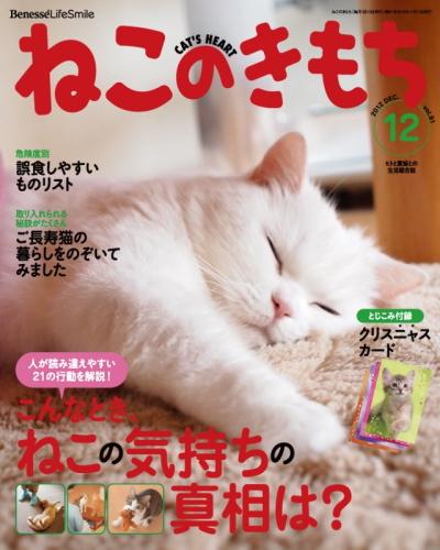IMG_4302urabanashi.jpg