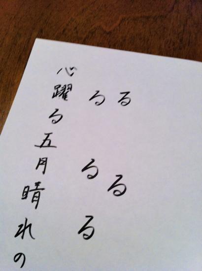 IMG_4560urabanashi.jpg