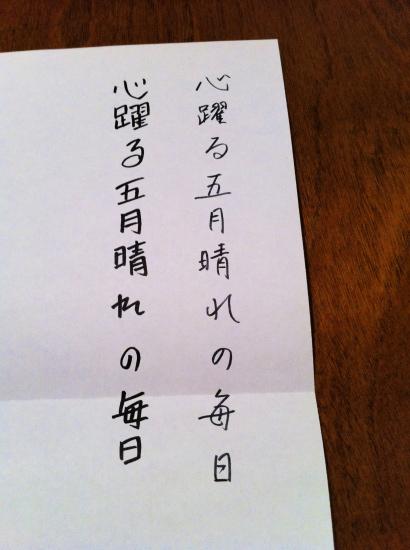 IMG_4564urabanashi.jpg