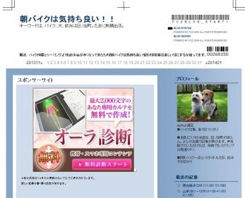 20131208_99.jpg