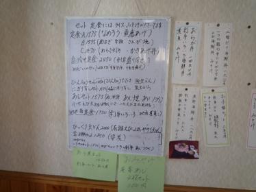 20140105_07.jpg