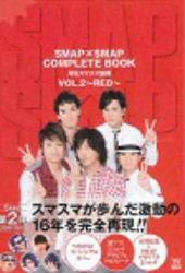 月刊スマスマ新聞 VOL.2