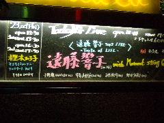 2012_11220704070001.jpg