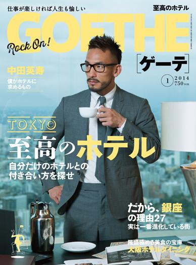 img_no201401_cover.jpg