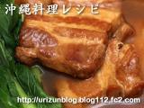 沖縄雑貨「うりずん」