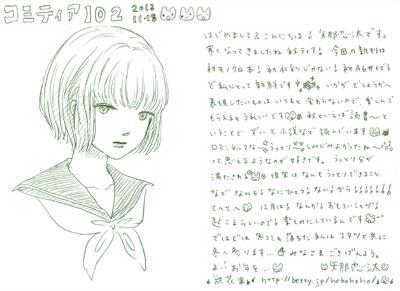ppa20121118.jpg