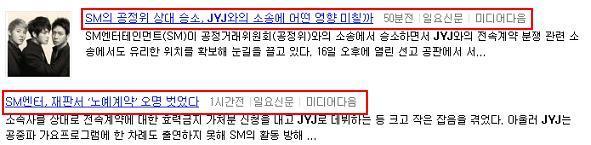 0816일요신문_기사