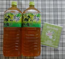 生茶2L×2本 と カレンダー