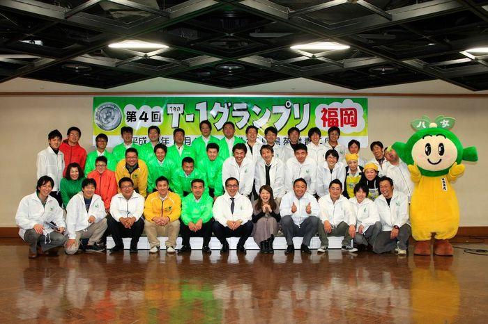 T-1グランプリ福岡