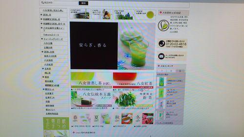 DSC_0343_20120606134904.jpg