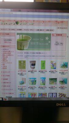 DSC_0380_20120802112348.jpg