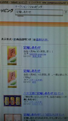 DSC_0382_20120802113341.jpg