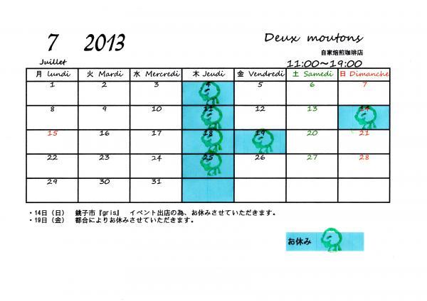 img003_convert_20130628114047.jpg