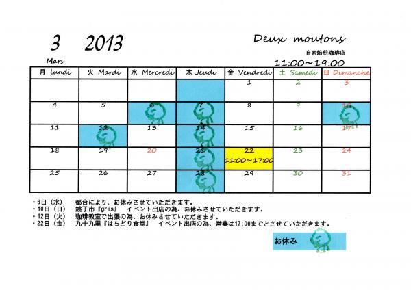 img005_convert_20130223152750.jpg
