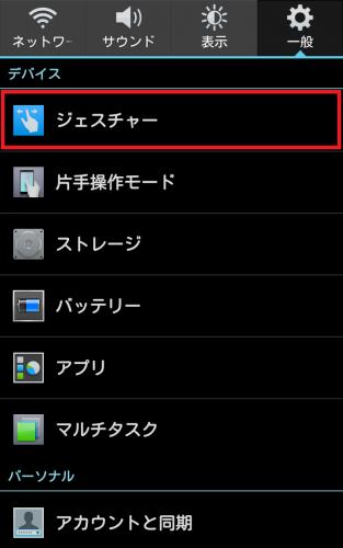 screenshotshare_20141117_150454.png