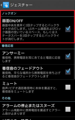 screenshotshare_20141117_150501.png