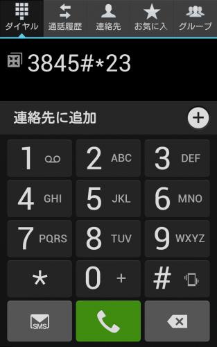 screenshotshare_20141117_194651.png