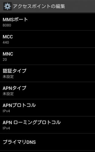 screenshotshare_20141121_171150.png
