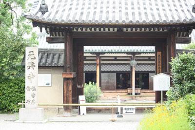2012-06-10-奈良町の風景-134