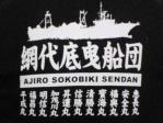 utsuro