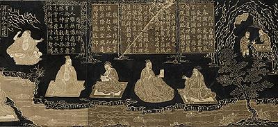 蘭亭図巻(万暦本)(部分)