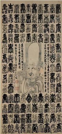 白隠 「百寿福禄寿」