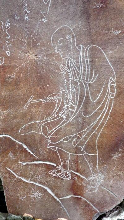 目黒大円寺 西運の像石碑