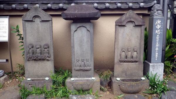 目黒 大円寺の庚申塔