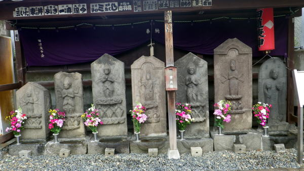目黒 田道の庚申塔