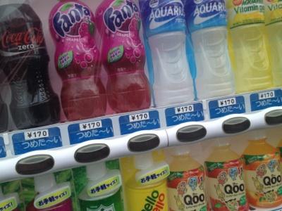 fc2blog_20120826175802fa1.jpg