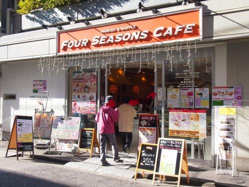 お店@FOURSEASONS CAFE 2013年12月
