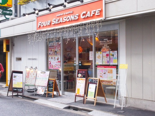お店@FOURSEASONS CAFE 2014年01月