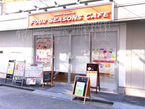 お店@FOURSEASONS CAFE 2014年01月②