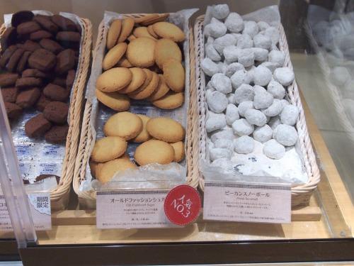 01@ステラおばさんのクッキー