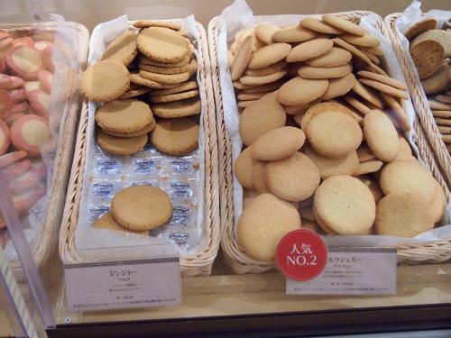 07@ステラおばさんのクッキー