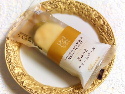 ぎゅっとクリームチーズ01@LOWSON