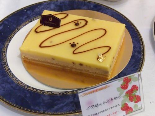 ノワゼットシトロン01@Hotel Okura TOKYO BAY_2014年02月